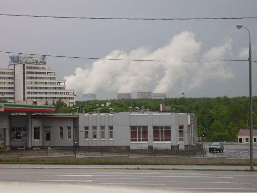 centrale nucléaire à l'entrée de Moscou